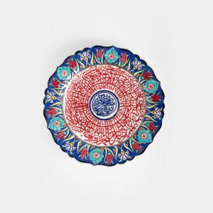 Chef Wan's Turkish Islamic Artisanal Plates (30cm)(DARK + LIGHT BLUE)