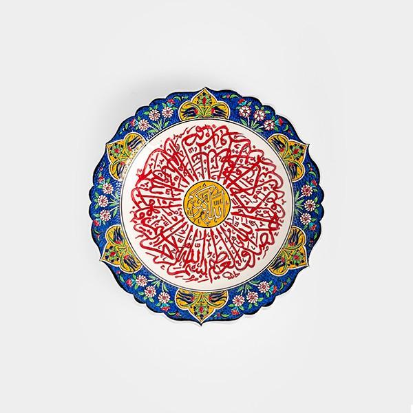 Chef Wan's Turkish Islamic Artisanal Plate (30cm)(DGREEN-DRED-YLW)