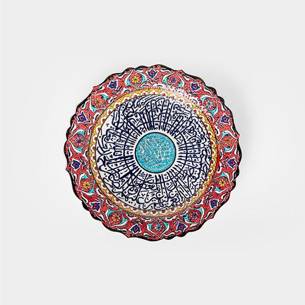 Chef Wan's Turkish Islamic Artisanal Plate (30cm)(RED-BLUE-YLW)