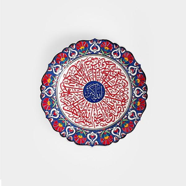 Chef Wan's Turkish Islamic Artisanal Plate (30cm)(RED-BLUE-WHITE)
